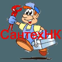 сантехнические услуги в Хабаровске. Обслуживаемые клиенты, сотрудничество Ремонт компьютеров